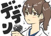カラオケ『加賀岬』実装記念に描いてみた