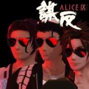 ALICEⅨ謀反/ALICE【第二回MMDレコードCDジャケットアート選手権】