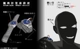 【MMD】時計型麻酔銃