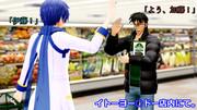 「伊藤!」「よう、加藤!」