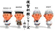"""【MMD】 """"いっぱん兵(夏衣)""""【モデル配布あり】"""