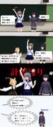 【4コマ】 織木野学園へ行こう! 4話リメイク予定