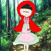 赤ずきんトド松を描いてみた。