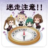 羅針盤妖精の『迷走注意!』ステッカー