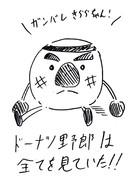 きららちゃんの机に注目や!!!!!