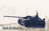 StuG III Ausf. G ー三号突撃砲G型ー