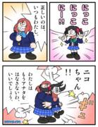 ラブドライブ! ~にこまき編~