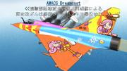 【MMD】シナモソ式ミラージュ2000用テクスチャ「ラフィーナ」配布