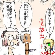 日替わりオーダー・セイバー編