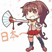 にっぽんいち~!(超ド級戦艦)