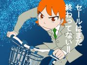 【雑トレス】サトウさん×弱虫ペダル