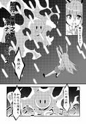 お題「紺珠伝タイトルの餅最強説」