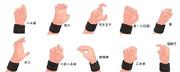 【MMD】手のポーズ集(武術系)