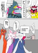 モンスターハンター ヤマト(完結編)