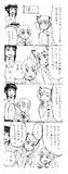 レシうら☆マギカ47