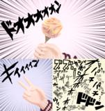 【MMD】ドオオオオオン(オノマトペ)【アクセサリ配布】