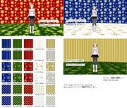 模様ドーム(クリスマス用)【MMDステージ配布】