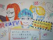motokun公式初参加お祝いイラスト