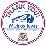 THANK YOU! Marinos town