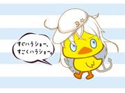 チキウラーメン(チキンラーメン×ウラー!)
