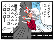 弱酸性ミリオンアーサー第三話のアレ②