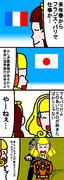 あざとイエロー大戦2015 43