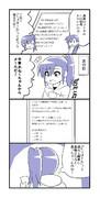 ちーちゃんと真美20
