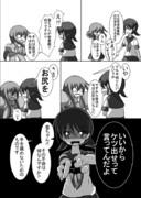 しれーかん電 3-26