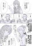 レベリング艦隊の休憩時間 (32)