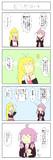 ゆかりさん4コマ漫画「動画化4」