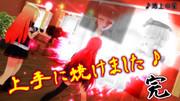 【Fate/磯風騒嵐記!】くっ、KILLING!【結月提督の日常】