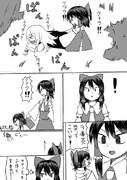 クッキー☆漫画その2