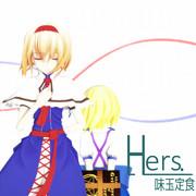 Hers.