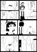 艦これ漫画