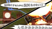 紅魔館爆発2