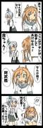 霞「提督、Lv.100」の阿武隈