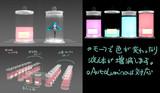【MMDステージ配布】標本瓶セット