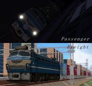 Passenger & Freight