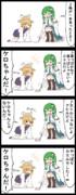 【四コマ】暇を持て余した神々の遊び(1)
