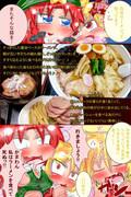 東方ショート漫画「もんばん」05