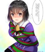 クリスマスプレゼント頑張った羽黒ちゃん