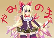 【花騎士】アイビー