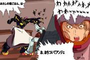 【落書き】幻想乙女とモビルスーツ