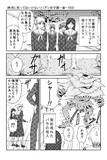 【WEB漫画】絶対に笑ってはいけないリリアン女学園~春~(59)