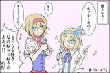 アリスさんとロリスちゃん。