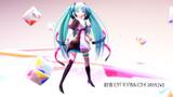 【MMD】初音ミク「マジカルミライ 2015」ver2.1【モデル配布】