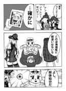 とある艦隊の司令官3