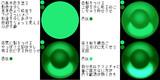 【MMD】ノリで考える3Dポリゴンテクスチャ向き目イキング