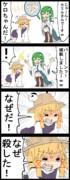 【四コマ】暇を持て余した神々の遊び(2)