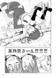 【ラブライブ!漫画】ほのえりりんえれマンガその3